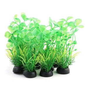 ソウテン 人工水草 プラスチック植物 水槽装飾 水槽プラント 魚タンク 風景 人工芝生 緑 10個入り