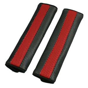 uxcell送料無料シートベルトパッドレッドブラック2個セット