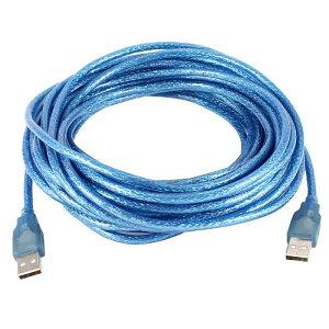 uxcell送料無料10MロングUSB2.0タイプAオスーオスタイプA延長ケーブルコードブルー