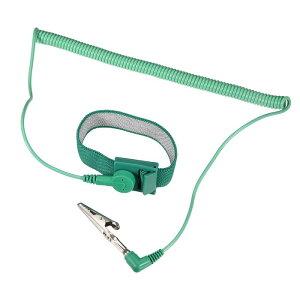 ソウテン 静電気防止用リストストラップ リストバンド 磁気トレイ 接地ワイヤ ワニクリップ 2.5 m グリーン 2個入り