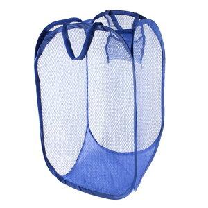 ソウテン 洗濯バッグ 洗濯ネット 服バスケット ランドリー メッシュ ナイロン ブルー