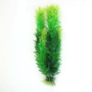 ソウテン 水生植物 人工水草 水族館装飾 魚タンクデコレーション グリーン 30cm セラミックベース
