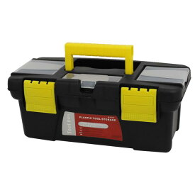uxcell ツールボックス プロツールボックス プラスチック製 ブラック イエロー ハンマーツールボックス 250mmx120mmx100mm