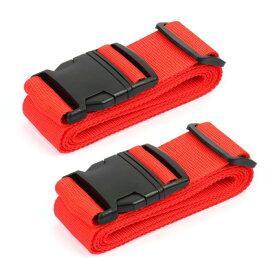 ソウテン uxcell スーツケースベルト 荷物バッグベルト 調節可能 バッグクロスベルト 旅行 荷物ベルト 荷物ストラップ 2M レッド 2個入り 20日発送予定