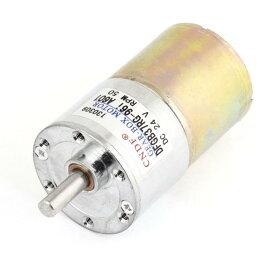 ソウテン DCギヤードボックスモータ ギヤボックスモーター 減速機 磁気 DC 24V 50R/Min