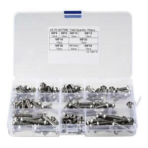 ソウテン ナットセット ボタンセット 機械ネジアソートメントキット キャップスクリュー M5 150個入り