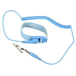 ソウテン 静電気防止用リストストラップ リストバンド 磁気トレイ 接地ワイヤ ワニクリップ ブルー 2個入り