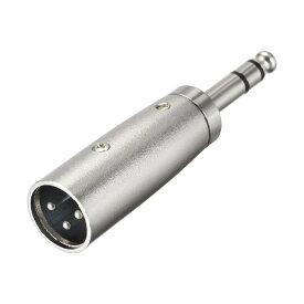 ソウテン XLRオス-6.35mmオスTRSアダプター バランスプラグインオーディオコネクタ マイクオスプラグ シルバー 1個入り