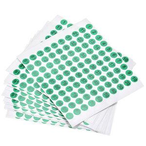 ソウテン ナンバーステッカー ナンバーシール 数字ラベル 10 mm直径 ナンバー1-100 コート紙ラベル 15シート ブラック数字/グリーン背景