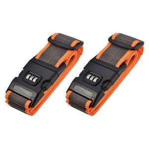 ソウテン ラゲッジストラップ トラベルストラップ スーツケースストベルト バックル付き コンビネーションロック 2Mx5 cm PP 調整可能 オレンジ グレー 2個入