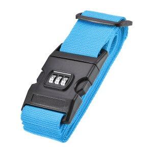 ソウテン ラゲッジストラップ トラベルストラップ スーツケースストベルト バックル付き コンビネーションロック 2Mx5 cm PP 調整可能 スカイブルー