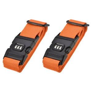ソウテン ラゲッジストラップ トラベルストラップ スーツケースストラップ バックル付き コンビネーションロック 2Mx5 cm PP 調整可能 オレンジ 2個入