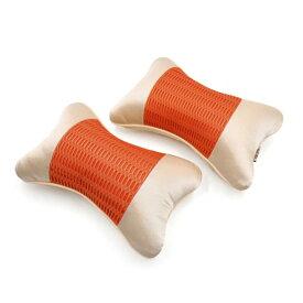 ソウテン uxcell 車のヘッドレストピロー オレンジ カーキ 洗濯可能 車用 シート ヘッドレストピロー ヘッド ネック サポート クッション 2個入り