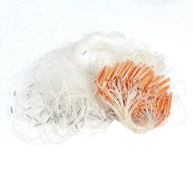 ソウテン 魚ギルネット メッシュ モノフィラメント フロート クリアホワイト オレンジ 2x2cm