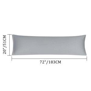ソウテン枕カバーエジプト綿100%コットン300スレッドカウントロング大きい等身大抱き枕カバーピローケースホテル品質北欧ファスナー無地ジッパー付き1枚グレー50x180cm