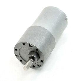 ソウテン ギアボックス円筒電気ギヤードモーター DC 24V ボルト 10RPM 回転スピード