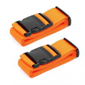 ソウテン uxcell スーツケースベルト 荷物バッグベルト 調節可能 バッグクロスベルト 旅行 荷物ベルト 荷物ストラップ 2M オレンジ 2個入り 20日発送予定