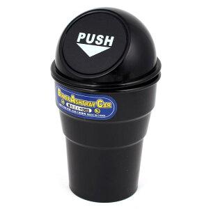 ソウテン 車内用ゴミ箱 車ゴミ雑貨箱 灰皿 ブラック 円筒形 17cm