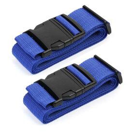 ソウテン uxcell スーツケースベルト 荷物バッグベルト 調節可能 バッグクロスベルト 旅行 荷物ベルト 荷物ストラップ 2M ロイヤルブルー 2個入り 20日発送予定