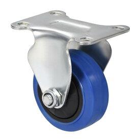 ソウテン uxcell ゴムキャスター ゴム製 ブルー 固定キャスターホイール 100mm径 トッププレート 132lb容量