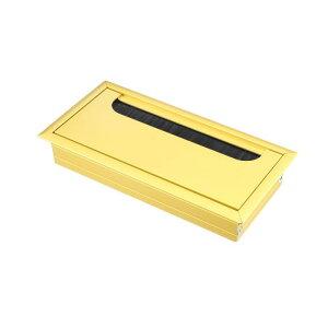 ソウテン ケーブル穴カバー ワイヤーオーガナイザー 電線ホルダー アルミ 149 mm x 69 mm ゴールドトーン