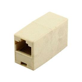 uxcell カプラー RJ45 インターネット イザーネット ネットワークインラインケーブル コネクタ