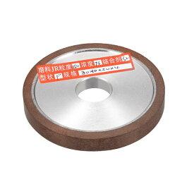 uxcell 回転砥石 砥石車 レジンボンド カーバイドメタル製対応 150グリット 75%