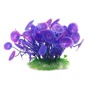ソウテン 人工水草 水槽用プラント 人工水草 アクア風景 金魚 水槽インテリア 小さい 紫色