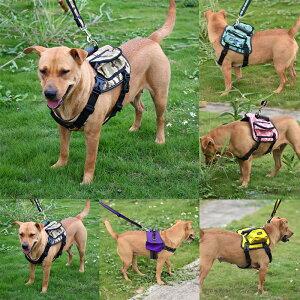 ソウテン uxcell ペットバッグ 犬用パックバッグ 犬のパックバッグ パックバッグ 調整可能な大きなペットキャリアホルダーバッグ 野外旅行ハイキングキャンプ ウォーキングキャンプ用