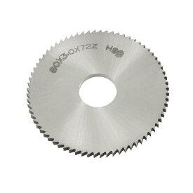 ソウテン uxcell チップソー 60mm x 3mm x 16mm 72T HSS 鋼刃 円形 スリットソー