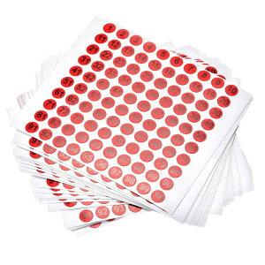 ソウテン ナンバーステッカー ナンバーシール 数字ラベル 10 mm直径 ナンバー1-100 コート紙ラベル 30シート ブラック数字/レッド背景