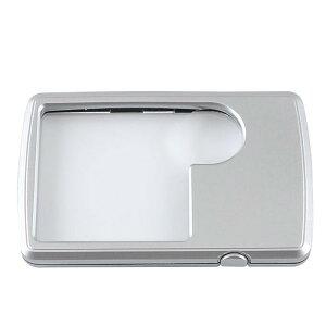 ソウテン 拡大鏡 虫眼鏡 ルーペ ジュエリールーペ 白色LED 照光カード 3X 6X