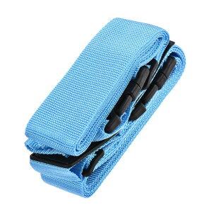 ソウテン ラゲッジストラップスーツケースベルト 2つバックル付き 2 Mx5 cm クロスアジャスタブル PPトラベルパッキングアクセサリー スカイブルー
