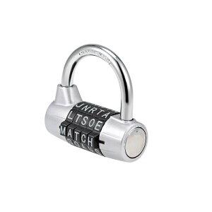 ソウテン 5桁コンビネーション南京錠 63 mmリセット可能 アルファベットコードロックシルバー