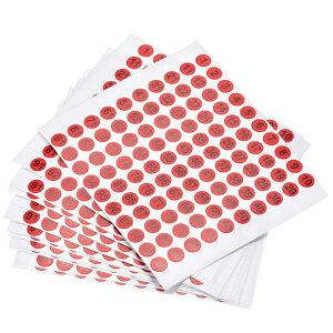 ソウテン ナンバーステッカー ナンバーシール 数字ラベル 10 mm直径 ナンバー1-100 コート紙ラベル 15シート ブラック数字/レッド背景
