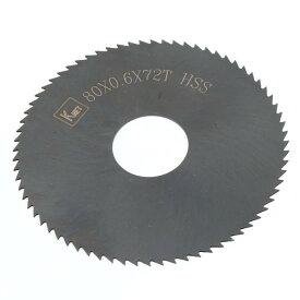 ソウテン uxcell チップソー スリッティングソウ スリッターのこぎり 切削工具 72歯 HSS 8cm x 0.06cm x 2.2cm
