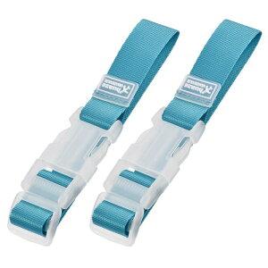 ソウテン 荷物ストラップ 320x25mm 調節可能 スーツケース接続ベルト バックル付き ナイロン トラベルパッキングアクセサリー スカイブルー 2個