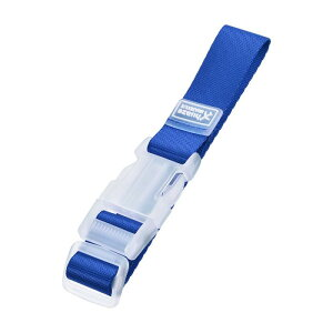 ソウテン 荷物ストラップ 320x25mm 調節可能 スーツケース接続ベルト バックル付き ナイロン トラベルパッキングアクセサリー ダークブルー