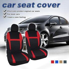 uxcell 自動車 シートカバー カーシートカバー 車シートカバー ヘッドレスト付き 自動車 SUV カー用品 フルセット 4個セット