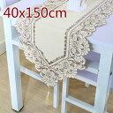 uxcell テーブルランナー ビンテージの花刺繍 結婚式装飾 ライトベージュローズ 40x150cm