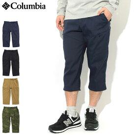 コロンビア Columbia パンツ メンズ ブルーステム ニーパンツ ( columbia Bluestem Knee Pant クライミングパンツ クロップドパンツ 7分丈 七分丈 ボトムス アウトドア メンズ 男性用 Colombia Colonbia Colunbia PM4995 )