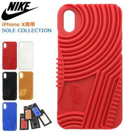 ナイキ NIKE アイフォンXケース エアフォース1(nike Air Force 1 iPhone X Case SOLE COLLECTION アイフォンXカバー アイフォン10カバー アイフォンX アイフォン10 スマートフォンアクセサリー スマホケース アイホンケース ハードケース DG0025)