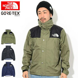 ザ ノースフェイス THE NORTH FACE ジャケット メンズ マウンテン レインテックス ( Mountain Raintex ナイロンジャケット JACKET マウンテンパーカー マンパー アウトドア ゴアテックス GORE-TEX NP11935 ザ・ノース・フェイス THE・NORTHFACE ) ice field icefield