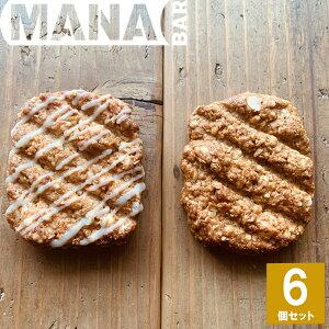 MANABAR(マナバー) エナジーバー 2味6個セット(ホワイトマカダミア1本、ダブルレモン1本) 【登山 マラソン ランニング トレイルランニング トライアスロン 行動食 補給食 グルテンフリー】