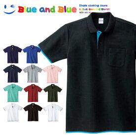 BLUE AND BLUE ブルーアンドブルー ユニセックス(メンズ・レディース) ポロシャツ 半袖 トップス レイヤード 男性 女性 大きいサイズ ゆったり おしゃれ 夏服 秋服 無地 シンプル かわいい クールビズ ビズポロ 制服 介護 ブランド カジュアル ゴルフ ウェア テニス