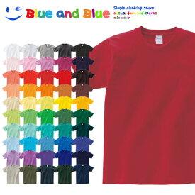 BLUE AND BLUE ブルーアンドブルー Tシャツ ユニセックス(メンズ・レディース) 半袖 涼しい 無地 クールネック S M L XL XXL 小さいサイズ 大きいサイズ 体型カバー ビックシルエット ゆったり 汗 部屋着 ルームウェア おうちコーデ おしゃれ カジュアル 韓国 モード系