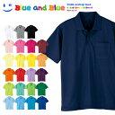 BLUE AND BLUE ブルーアンドブルー ユニセックス(メンズ・レディース) ドライポロシャツ ポケット付き 半袖
