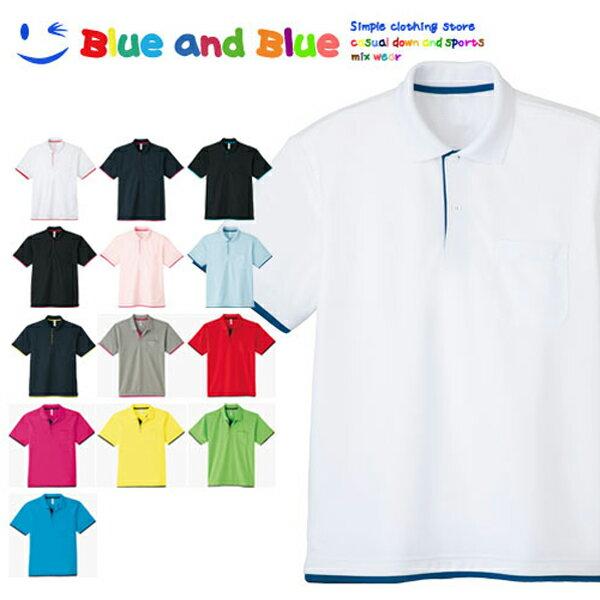 BLUE AND BLUE ブルーアンドブルー ユニセックス(メンズ・レディース) ドライレイヤードポロシャツ 半袖