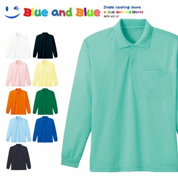 BLUE AND BLUE ブルーアンドブルー ユニセックス(メンズ・レディース) ドライポロシャツ ポケット付き 長袖
