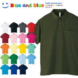 BLUE AND BLUE ブルーアンドブルー ユニセックス(メンズ・レディース) ポロシャツ 半袖 トップス ポケット付き 男性 女性 大きいサイズ ゆったり おしゃれ 夏服 秋服 無地 シンプル かわいい クールビズ ビズポロ 制服 介護 ブランド カジュアル ゴルフ ウェア テニス